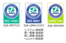 ISO認証について